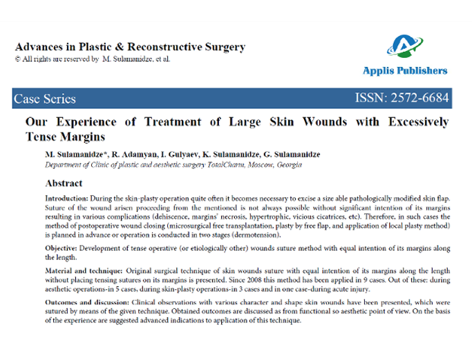 Our experience of treatment of large skin wounds with excessively tense margins